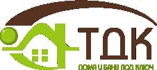 ТДК - Каркасные дома - дома и бани из профилированного бруса